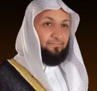 قران ياسر الدوسري تحميل