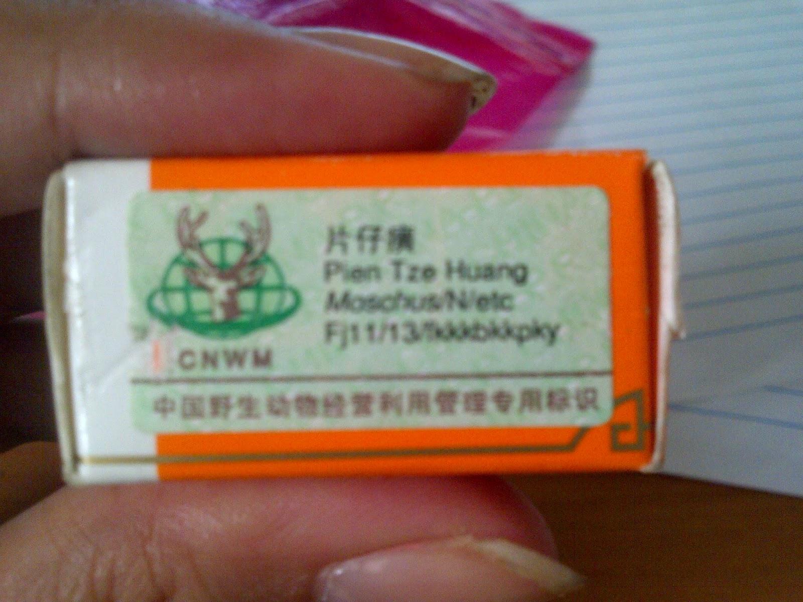 Jual Obat Pasca Operasi Pien Tze Huang Zhang Zhou Harga Rp 800000 Bisa Nego