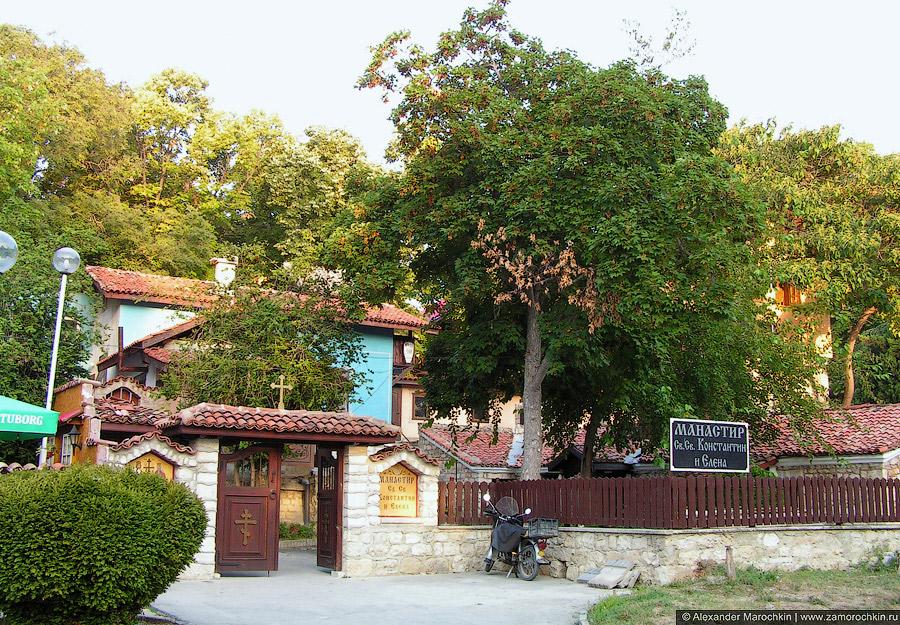 Монастырь Святых Константина и Елены в Болгарии