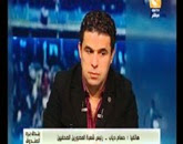 برنامج  بندق برة الصندوق مع خالد الغندور  السبت 22-11-2014