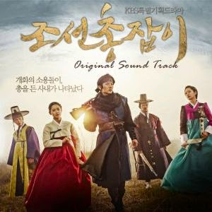 Download Various Artists – Gunman in Joseon OST [CD1]