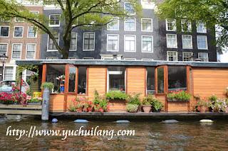 Rumah Perahu Amsterdam