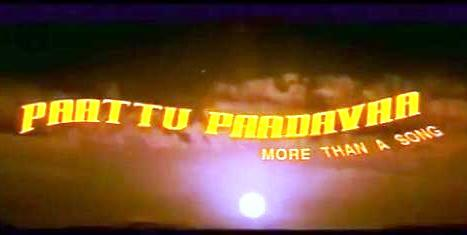 Watch Paattu Paadava (1995) Tamil Movie Online