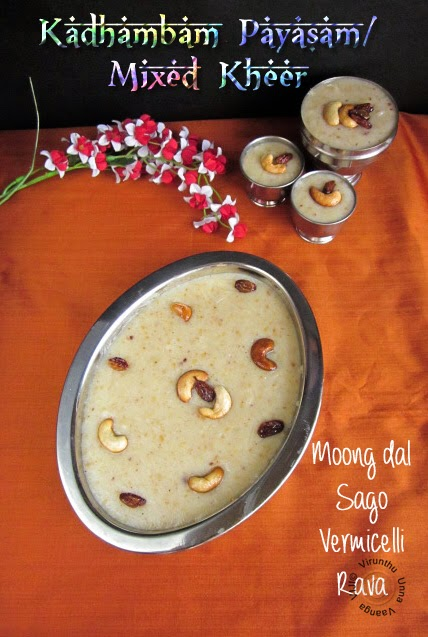 EASY-PAYASAM- RECIPES