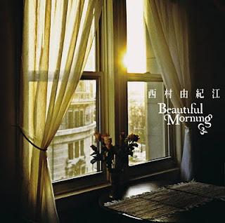 Yukie Nishimura - Beautiful Morning (2011)