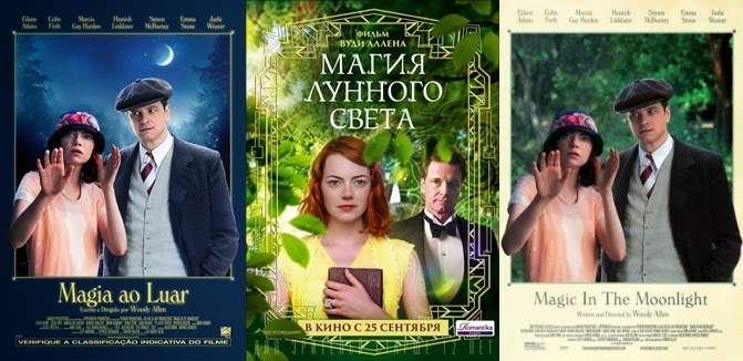 Magic in the moonlight posters
