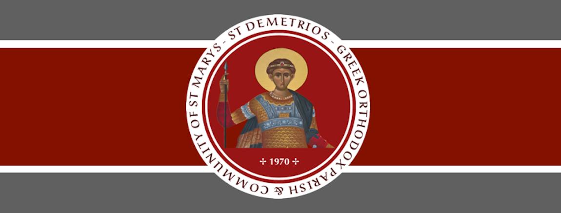 St Demetrios St Marys