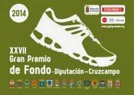 GRAN PREMIO DE FONDO DIPUTACIÓN DE GRANADA 2014