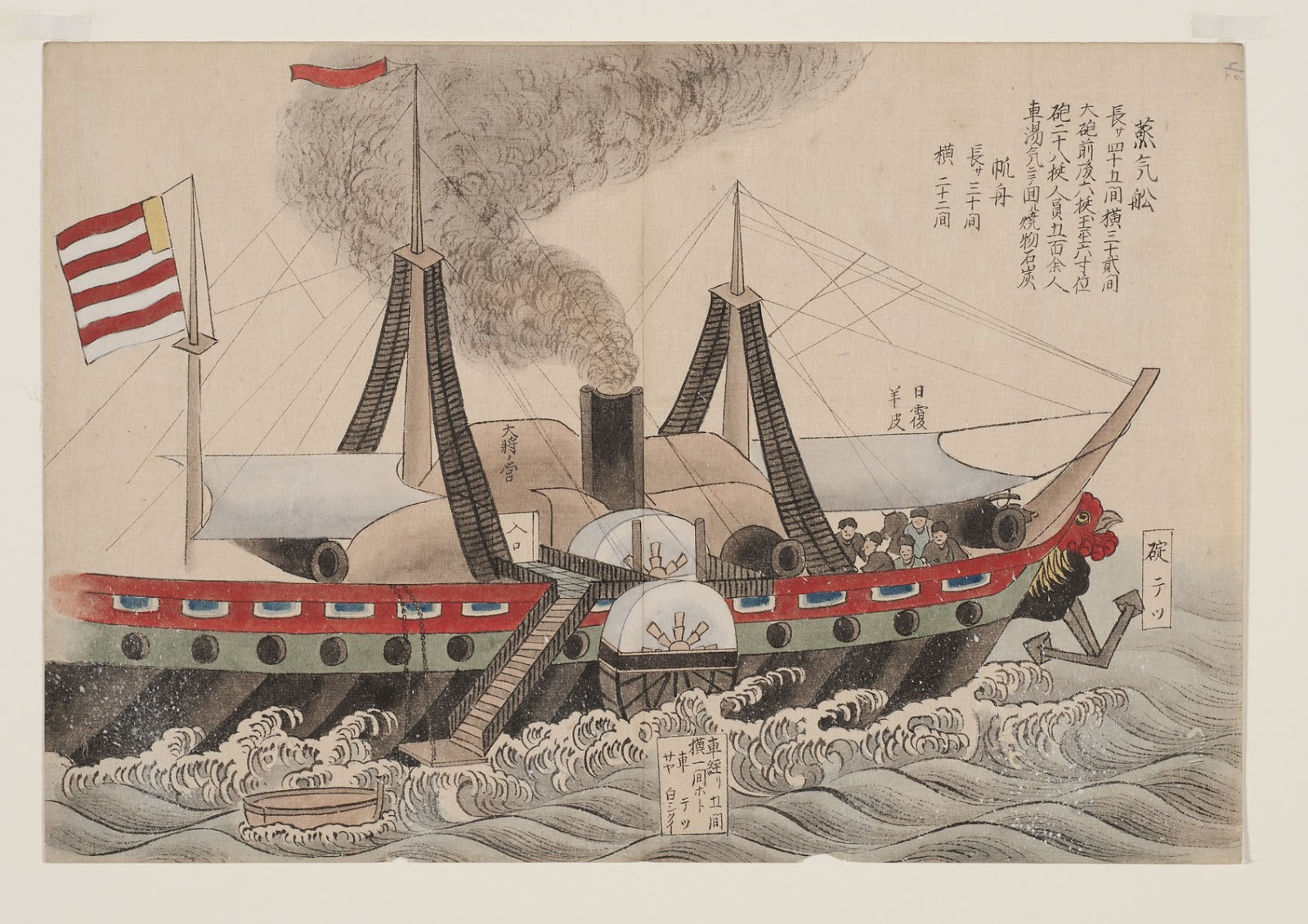 a history of the kanagawa treaty between the united states and japan On march 31, 1854, the convention of kanagawa (japanese: 神奈川条約, shinagawa jōyaku, or 日米和親条約,  see history of japan full text of the treaty can be found here ( ) see also the treaty of amity and commerce between the united states and japan, 1858 (the harris.