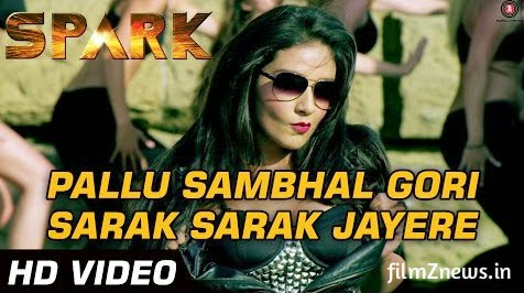 Pallu Sambhal Gori  Video from Spark (2014) | HD