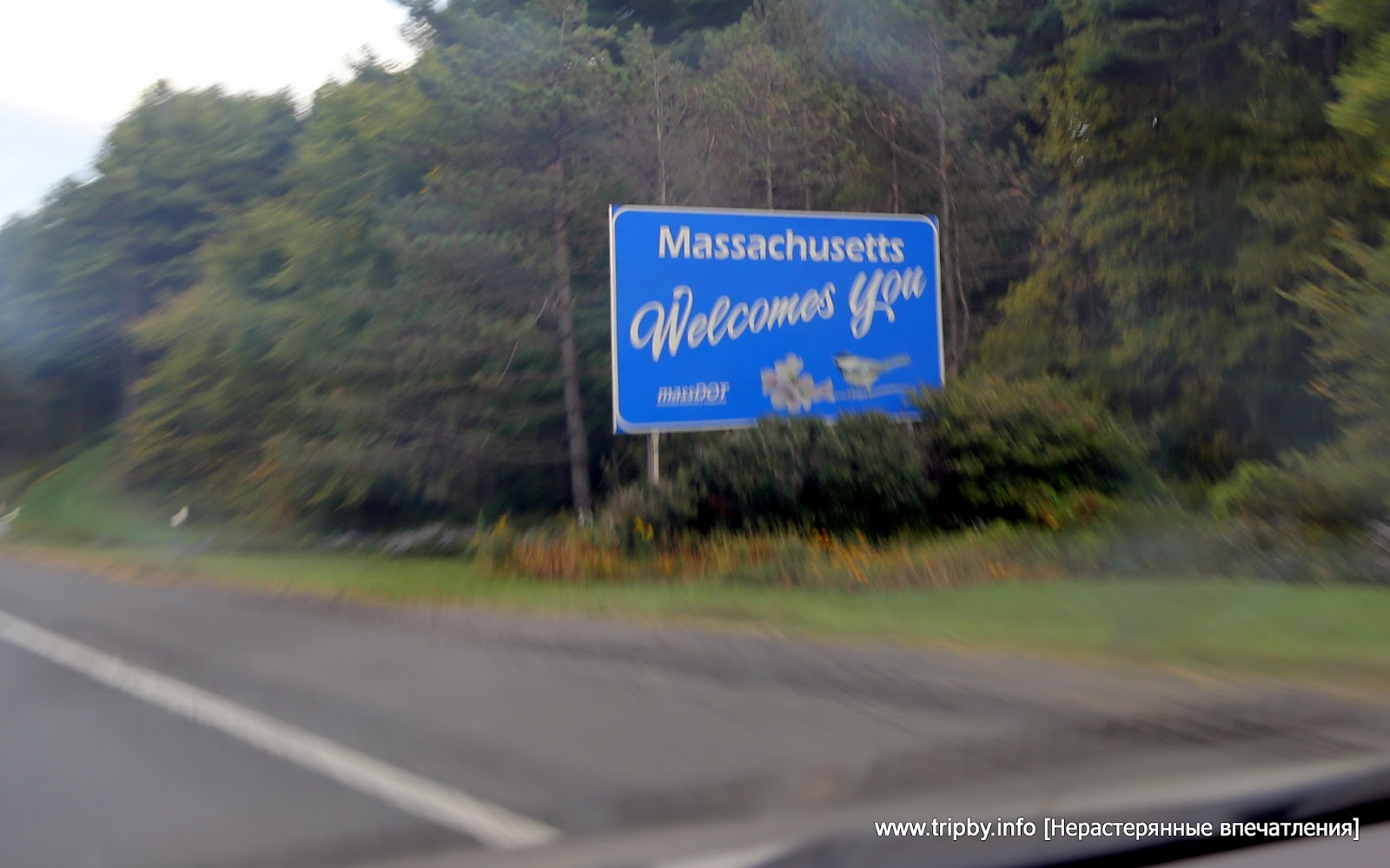 Massachusetts Welcomes You Sign (by TripBY)