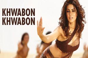 Khwabon Khwabon