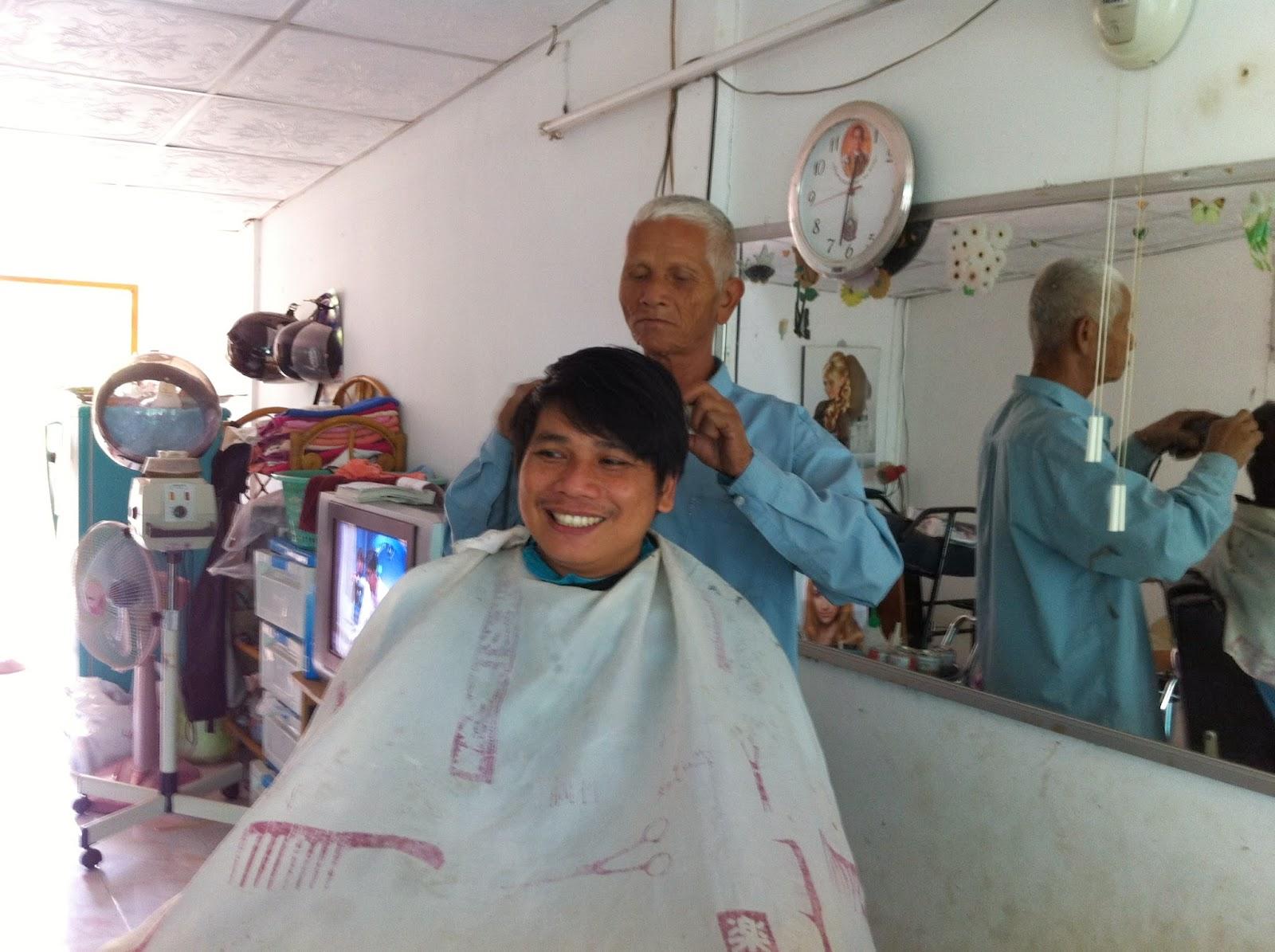 ช่างตัดผมชาย