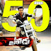 Ramcharan Yevadu 50 Days centers in AP