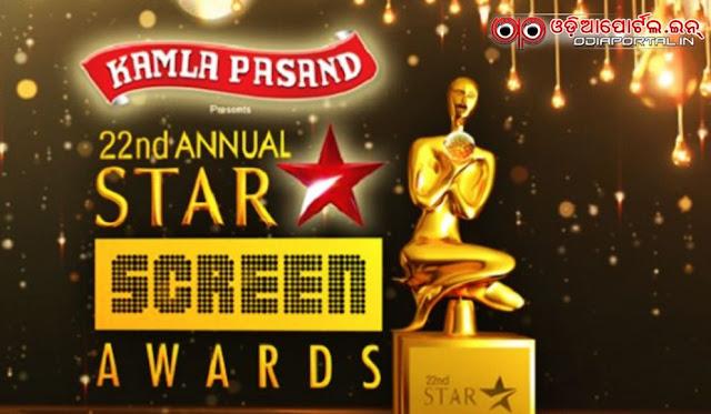 22nd Star Screen Awards 2016 Complete Winner List Amitabh Bachchan, Ranveer Singh, Deepika Padukone, Rekha, Sonam Kapoor and Sonakshi Sinha Piku and Bajirao Mastani.