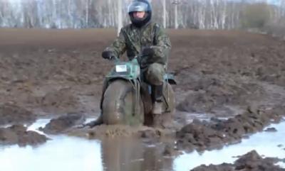 Rusia ATV Tarus 2M