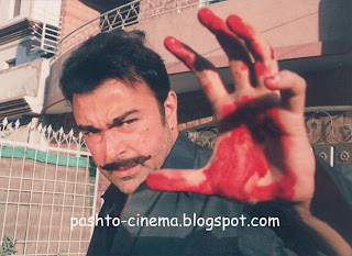 Shaan New Film Wallpaper