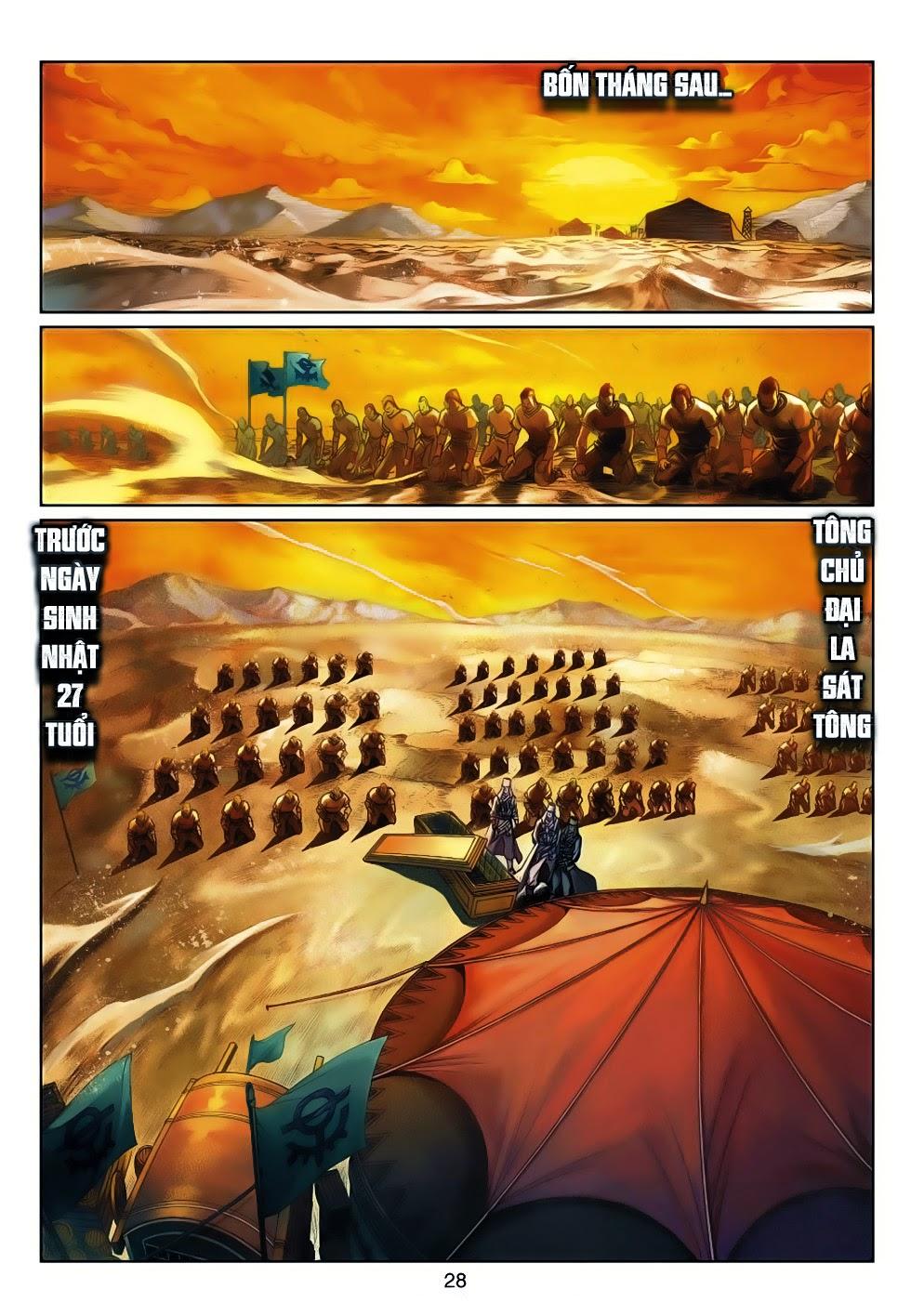 Thần Binh Tiền Truyện 4 - Huyền Thiên Tà Đế chap 13 - Trang 28