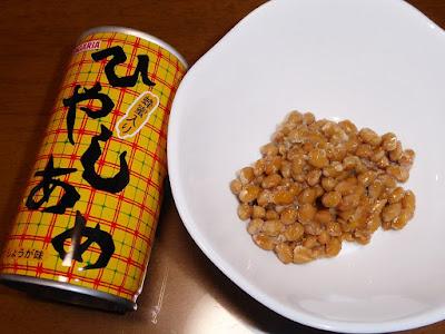 納豆にひやしあめ(あめゆ)