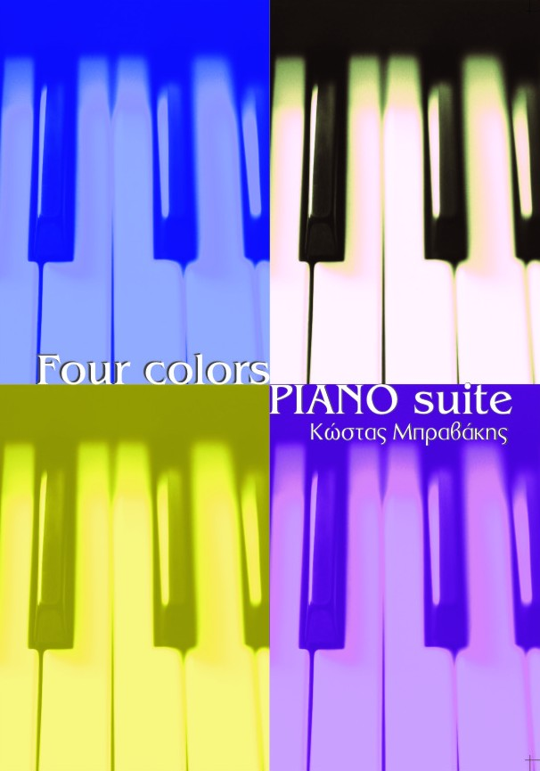 FOUR COLORS PIANO SUITE