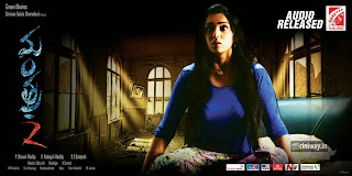 Mantra-2-Movie-Wallpapers