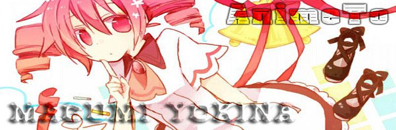 Megumi Yokina Blog
