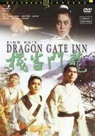Dragon Inn Chinese Restaurant Menu