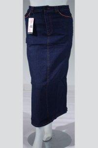 Rok Jeans 911 - Biru Dongker (Toko Jilbab dan Busana Muslimah Terbaru)