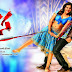 Rabhasa Movie Latest Wall Posters