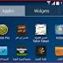 مجموعة من تطبيقات ANDROID اسلامية اهم تطبيقات تعمل بدون اتصال بالانترنت