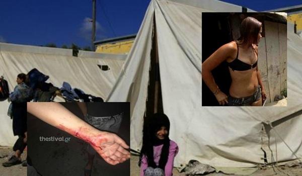 Ναρκωτικά, σ@ξ και βία στα κέντρα φιλοξενίας προσφύγων της Θεσσαλονίκης - Οι Αστυνομικοί σηκώνουν τα χέρια ψηλά!