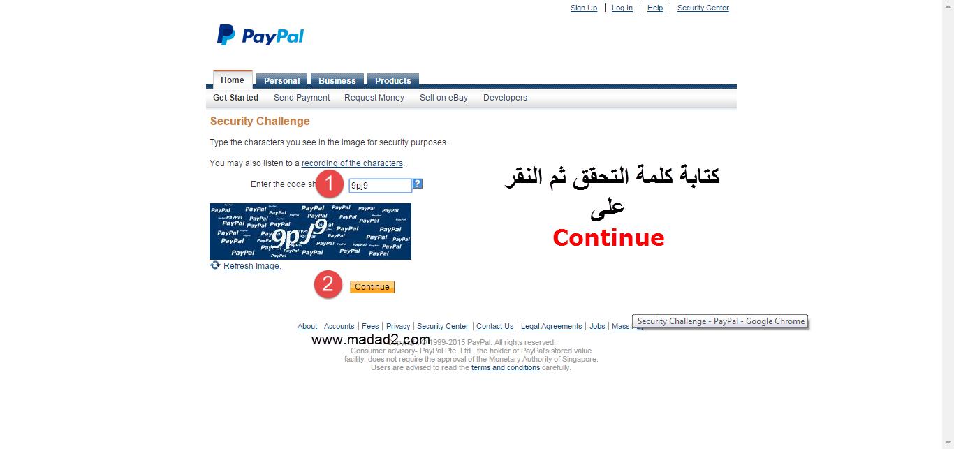 طريقة إنشاء حساب باي بال paypal خطوة بخطوة 2016