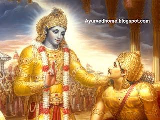 Shreemad Bhagwat Geeta Adhyay 6