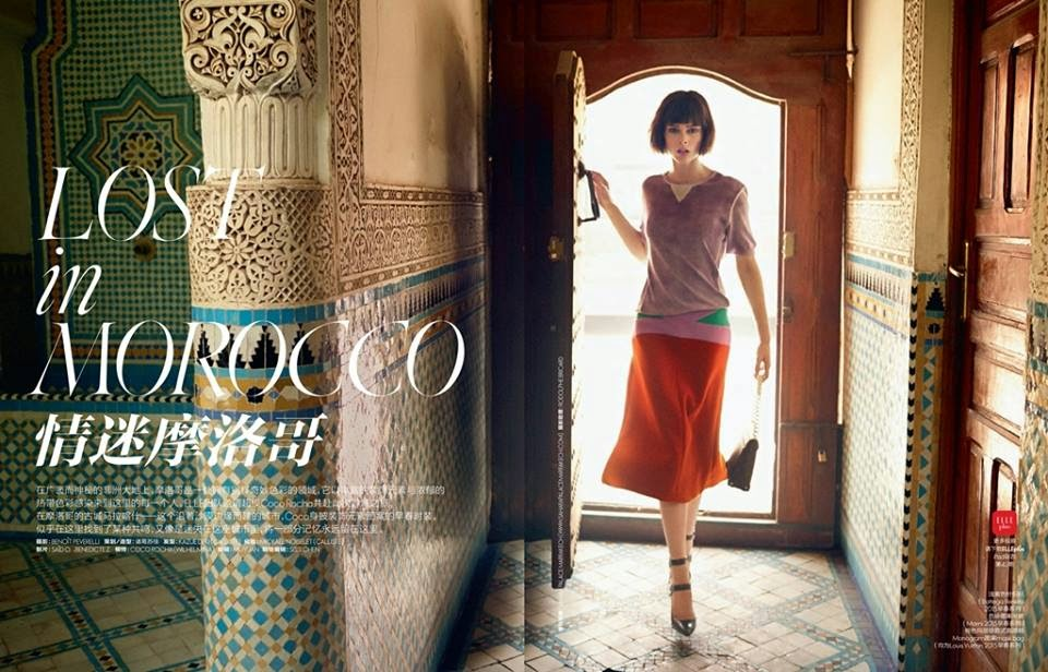 ELLE CHINA NOVEMBER 2014 feat COCO ROCHA - Fashion Shooting in Marrakech