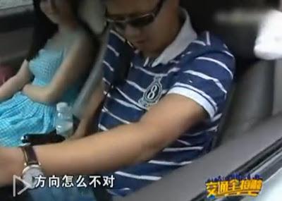 kantoi curang dengan isteri, suami kantoi curang, video curang suami,gambar isteri curang, gambar rakyat china curang