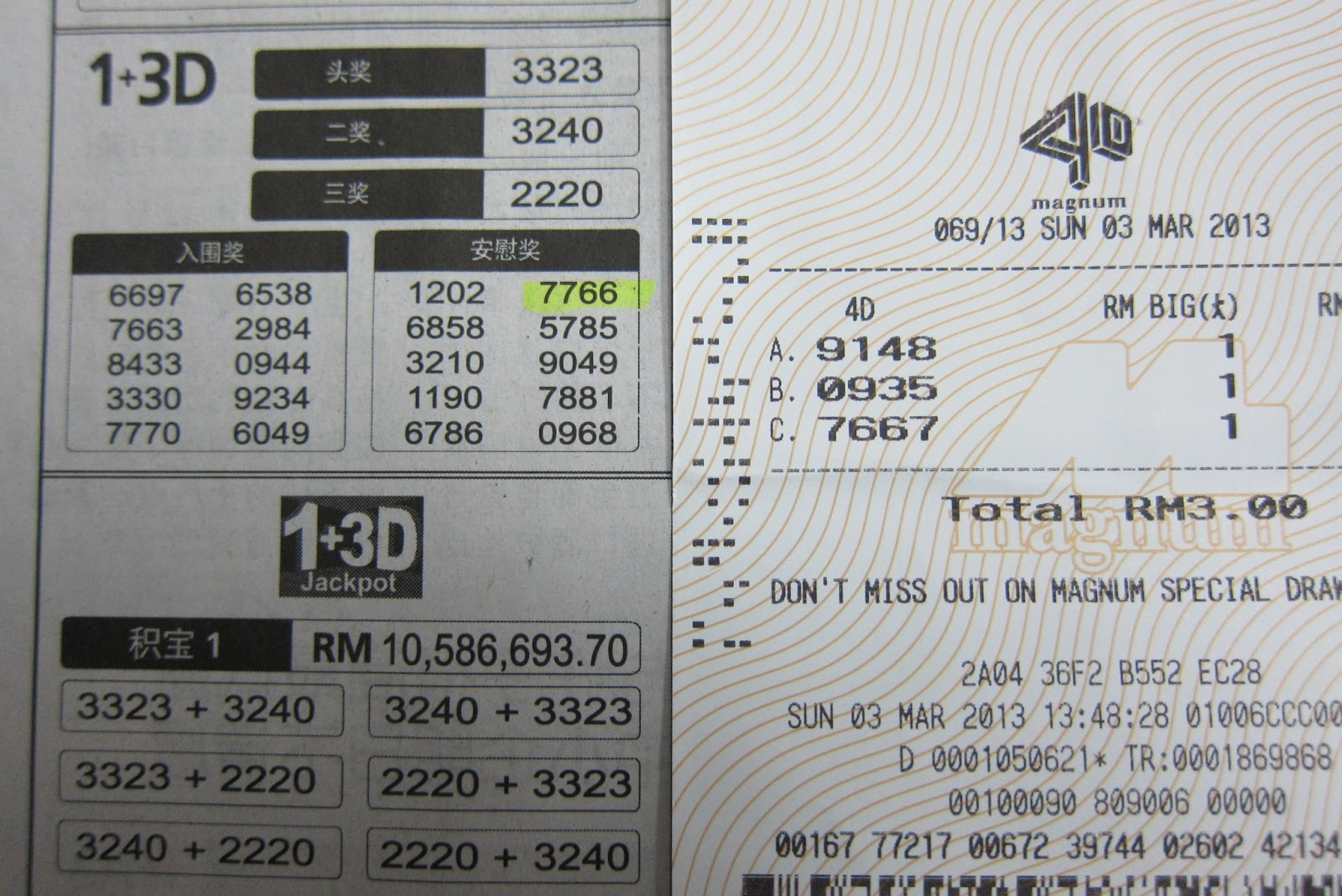 On Mar 2, we win Damacai second prize 9656 | Winning 4D Power ...