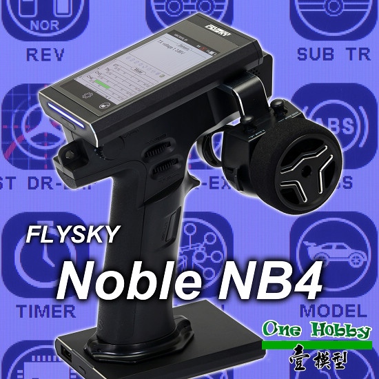 Flysky Noble NB4