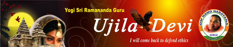 In - Ujiladevi.org
