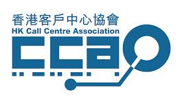 HKCCA Blog