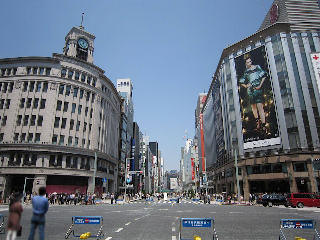 Đường phố Tokyo Nhật Bản