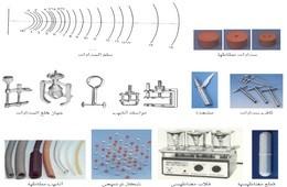 أساسيات التقنية الكيميائية