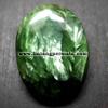Batu Permata Seraphinite - Batu Mulia Berkualitas - Jual Harga Murah Garansi Natural Asli - Cincin Batu Permata