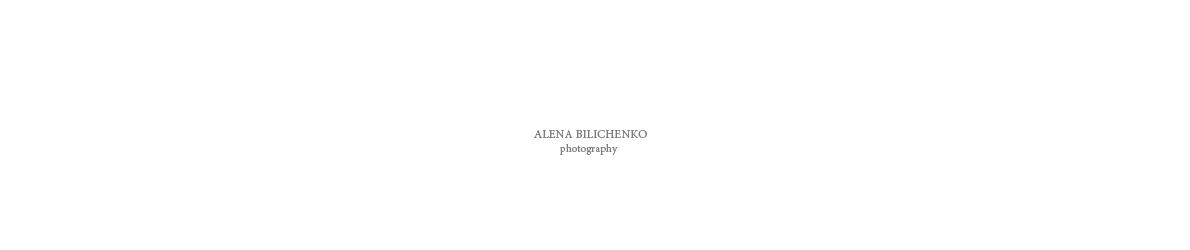 Alena Bilichenko