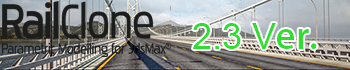 IToo RailClone Pro2.3 專業參數化建模插件下載