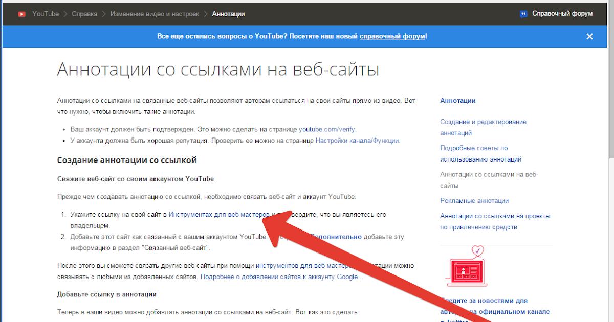 Как сделать ссылку на сайт на своем сайте