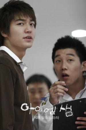 My Name Is Nuri: Drama & Film Lee Min Ho I Am Sam Korean Drama Lee Min Ho