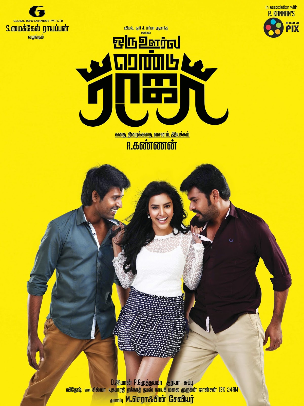 kukkuru kukkuru lyrics from Oru Oorla Rendu Raja