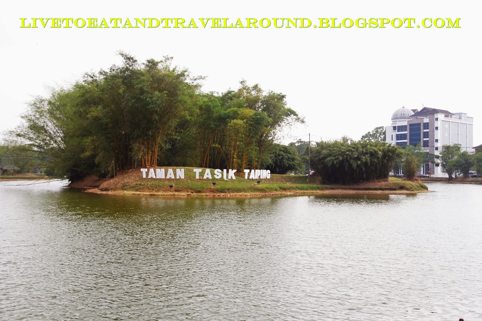 A collection of memories: Taiping Lake Garden
