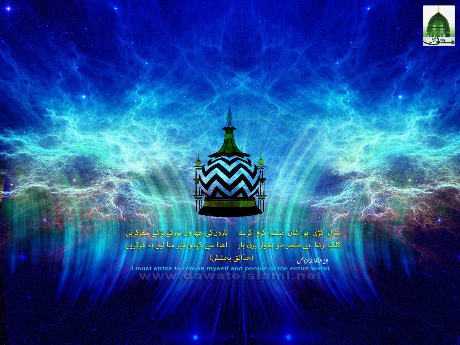 islamic-wallpapers-islamic-art-Ramadan%2BWallpapers%2B2010%2C ...
