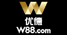 W88, W88CLUB - คาสิโนออนไลน์และเดิมพันกีฬาที่ดีที่สุด